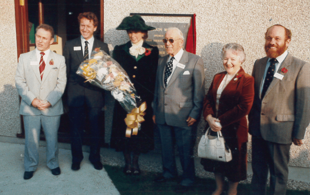 Our textiles factory opening in 1987